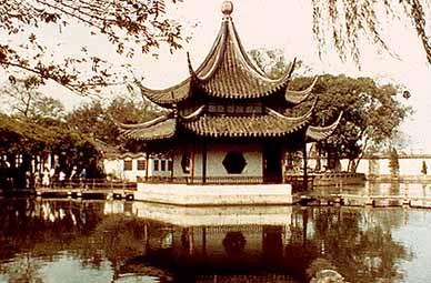 Ναός της Δυναστείας Μινγκ
